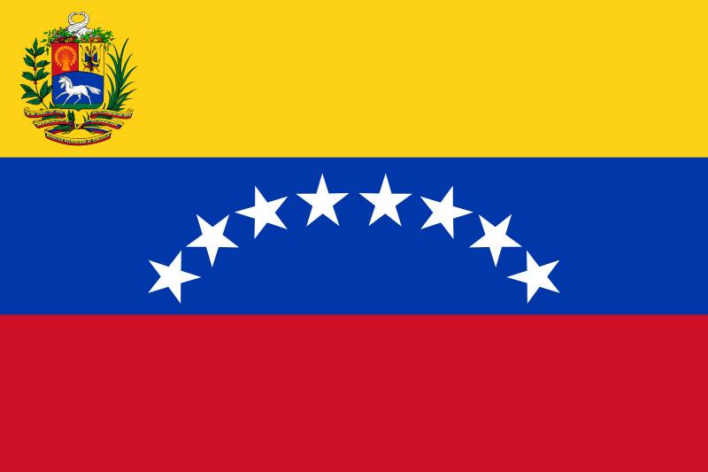 El tricolor de Miranda